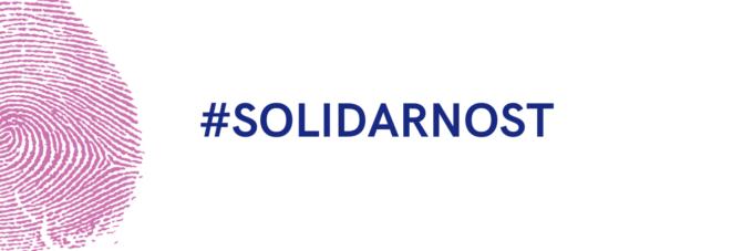 Civilno društvo i mediji neće odustati od borbe za demokratsku i slobodnu Srbiju