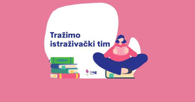 Trag fondacija traži istraživački tim!