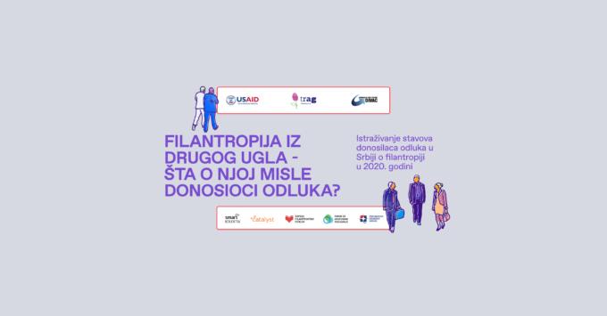 Objavljeno Istraživanje stavova donosilaca odluka u Srbiji o filantropiji u 2020. godini