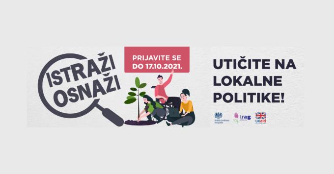 """Konkurs za program podrške javnom zagovaranju u zajednici """"Istraži – Osnaži"""""""